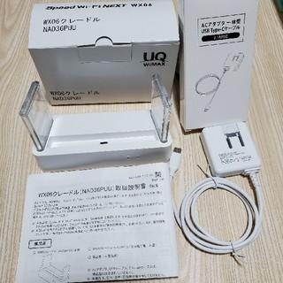 エヌイーシー(NEC)のクレードル wx06 speed Wi-Fi & USB Type-Cセット(PC周辺機器)