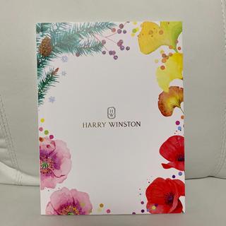 ハリーウィンストン(HARRY WINSTON)のハリーウィンストンジュエリーカタログ Harry Winston HW(その他)