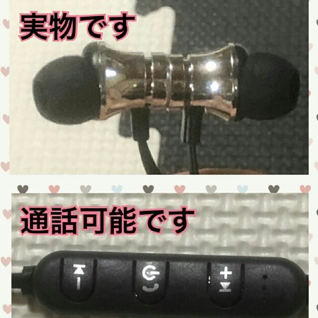 Bluetoothイヤホン ブルートゥース イヤフォン 音楽 スポーツ カナル型 スマホ/家電/カメラのオーディオ機器(ヘッドフォン/イヤフォン)の商品写真