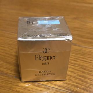エレガンス(Elégance.)の【未開封】elegance レヨンジュレアイズ 10(アイシャドウ)