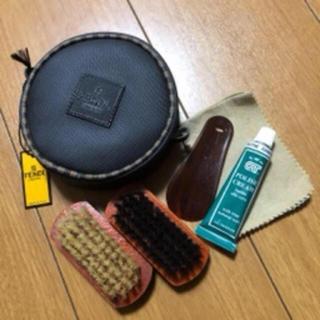 フェンディ(FENDI)のFENDI 靴磨きセット(日用品/生活雑貨)
