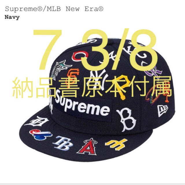Supreme(シュプリーム)のSupreme New Era MLB 7 3/8 メンズの帽子(キャップ)の商品写真
