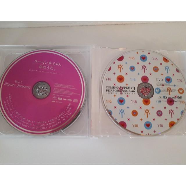 ★美品 初回限定盤B ユーミンからの,恋のうた。 エンタメ/ホビーのCD(ポップス/ロック(邦楽))の商品写真