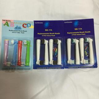 オーラルb 本体 歯ブラシ キッズ HW04  ポケモン ホワイトニング 人気 (歯ブラシ/デンタルフロス)