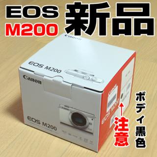 Canon - 新品 EOS M200 ボディ