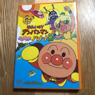 アンパンマン - 最終値下 アンパンマン DVD