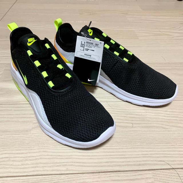 NIKE(ナイキ)の新品 26.5cm ナイキ NIKE  エアマックスモーション2 スニーカー メンズの靴/シューズ(スニーカー)の商品写真