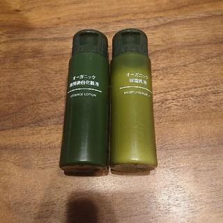 ムジルシリョウヒン(MUJI (無印良品))の無印 オーガニック薬用美白化粧水・オーガニック乳液 50ml(化粧水/ローション)