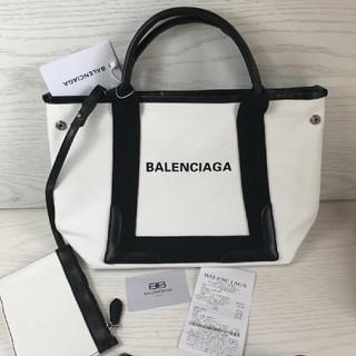 Balenciaga - 人気のバッグ