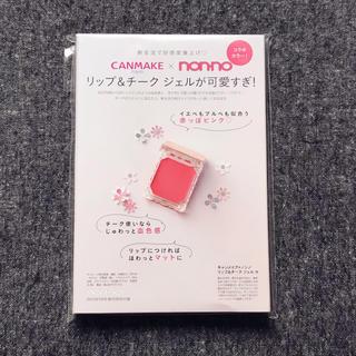 キャンメイク(CANMAKE)の【未開封】CANMAKE リップ&チーク ジェル(チーク)