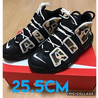 NIKE - 国内未発売 Nike more uptempo camo CJ6122-001