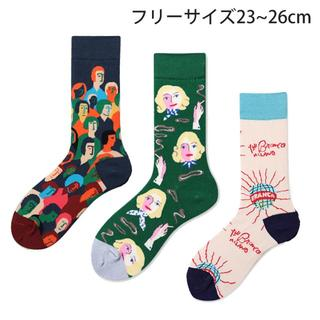 おしゃれ靴下ソックス男女可 フリーサイズ23~26 3足セット 309組
