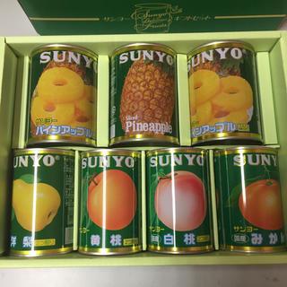 【7缶セット】 フルーツ缶詰 SUNYO SunCrest(菓子/デザート)