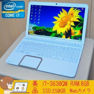 爆速!/ WEBカメラ / SSD /i7-3630QM /RAM 8GB