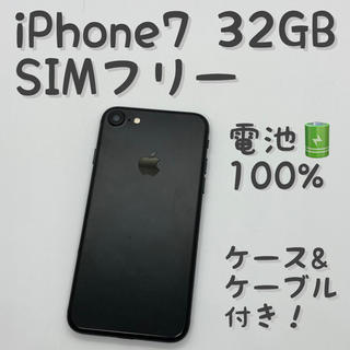iPhone - iPhone 7 Black 32 GB SIMフリー 本体 _718
