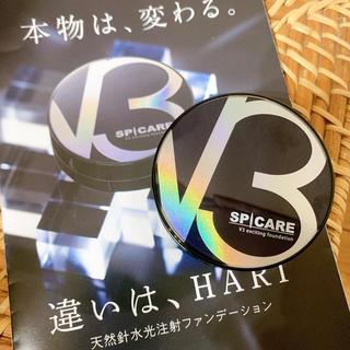 V3ファンデーション 新品未使用!【週末限定価格!9300→8900円】
