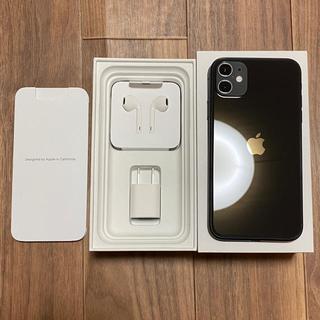 iPhone - iPhone11 ブラック 128GB SIMフリー 本体