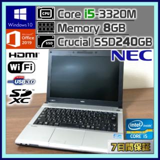NEC - ノートパソコン i5-3320M 8GB SSD240GB Office2019