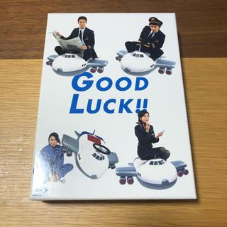 GOOD LUCK!! Blu-ray BOX(TVドラマ)