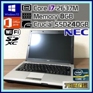 NEC - ノートパソコン i7-2637M 8GB SSD240GB Office2019