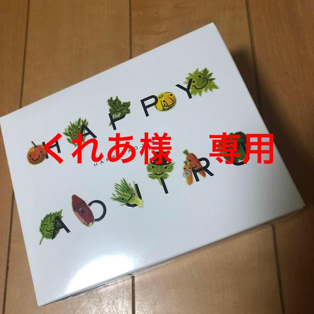 mother(マザー)のHAPPY AOJIRU 食品/飲料/酒の健康食品(青汁/ケール加工食品)の商品写真