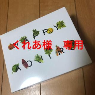 マザー(mother)のHAPPY AOJIRU(青汁/ケール加工食品)