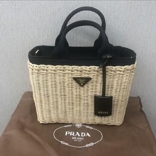 PRADA - Prada プラダ トートバッグ カゴバッグ