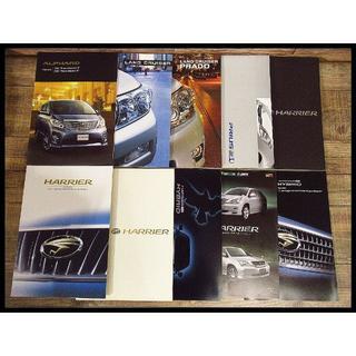 トヨタ - トヨタ 自動車 カタログ リーフレット 冊子 セット ランドクルーザー プラド