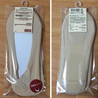 ムジルシリョウヒン(MUJI (無印良品))の新品☆無印良品綿混浅履きフットカバー(ソックス)