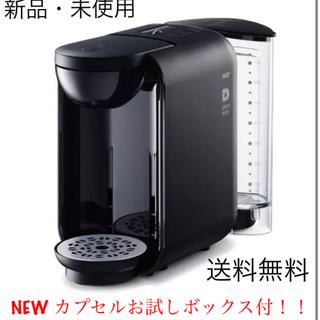 ユーシーシー(UCC)の⭐︎超人気⭐︎【UCC】DRIPPOD ドリップポッド DP2(コーヒーメーカー)