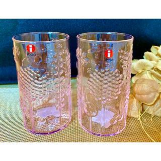 イッタラ(iittala)のイッタラ フローラ ペールピンク スコープおまけ 限定タンブラー2個(グラス/カップ)