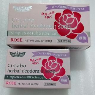 Dr.Ci Labo - ドクターシーラボ 薬用ハーバルDソープ