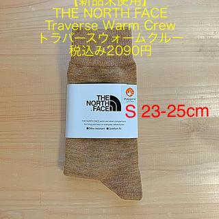 ザノースフェイス(THE NORTH FACE)の【新品・未使用】THE NORTH FACE カーキ S 23-25cm(ソックス)