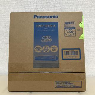パナソニック(Panasonic)の【未使用品】Panasonic Blu-ray プレイヤー DMP-BD90-K(ブルーレイプレイヤー)
