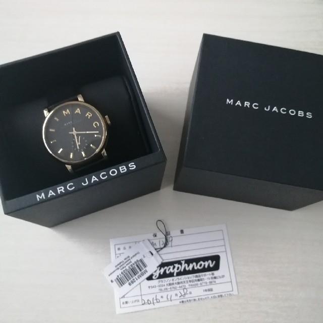 MARC JACOBS(マークジェイコブス)のマークジェイコブス 腕時計 レディースのファッション小物(腕時計)の商品写真