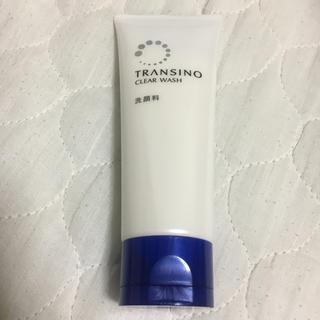 トランシーノ(TRANSINO)のトランシーノ 薬用クリアウォッシュ 新品未使用(洗顔料)