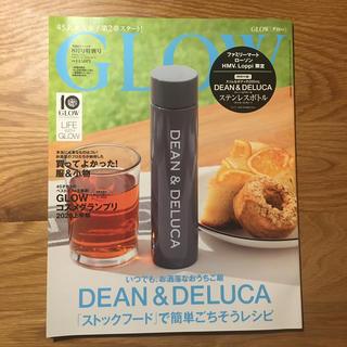 タカラジマシャ(宝島社)のGLOW 8月号特別号 雑誌のみ(ファッション)