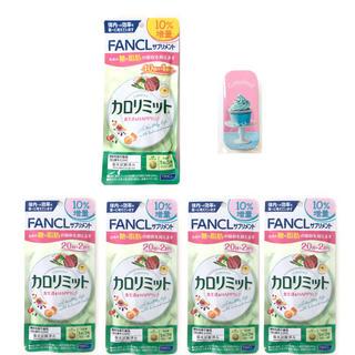 ファンケル(FANCL)のファンケル カロリミットa セット(ダイエット食品)