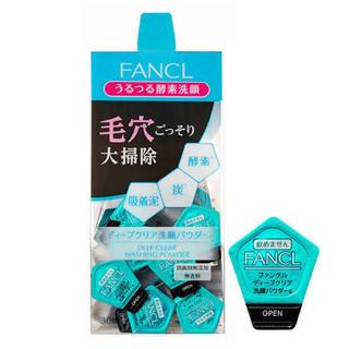 ファンケル(FANCL)のファンケル ディープクリア洗顔パウダー 7個(洗顔料)