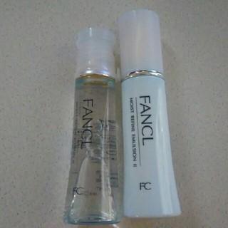 ファンケル(FANCL)のファンケル 化粧水、乳液30ml(化粧水/ローション)