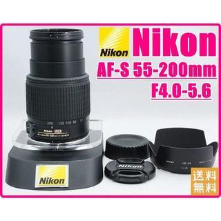 ニコン(Nikon)のNikon 55-200mm F4.0-5.6 コンパクトな望遠レンズ♪(レンズ(ズーム))