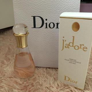 クリスチャンディオール(Christian Dior)のディオールヘアミスト(ヘアウォーター/ヘアミスト)