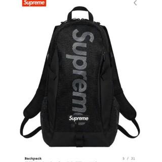 Supreme - 20ss Supreme Backpack バックパック シュプリーム