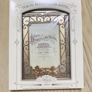 Disney - ディズニーランドホテル フォトフレーム 美品