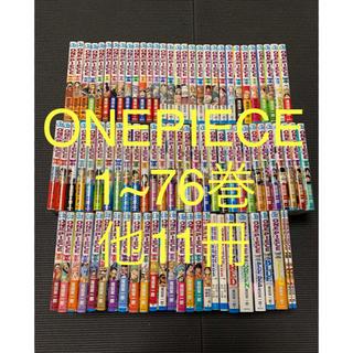 集英社 - ワンピース ONEPIECE 1~76巻 WANTED その他