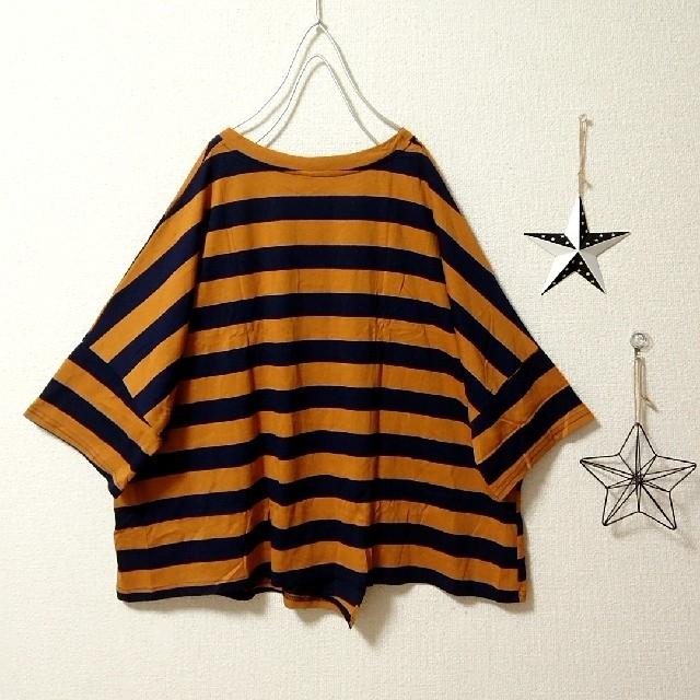 ❁orange×navy❁アシメ丈*ボーダーTシャツ メンズのトップス(Tシャツ/カットソー(半袖/袖なし))の商品写真
