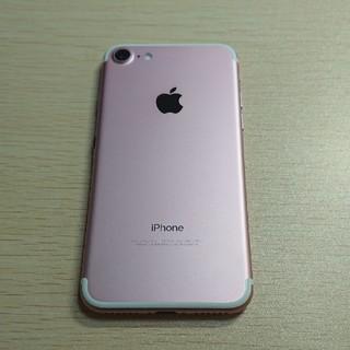 iPhone - iPhone 7 Rose Gold 32 GB Softbank