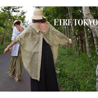 DEUXIEME CLASSE - ETRE TOKYO♡jane smith CLANE ヌキテパ rhc