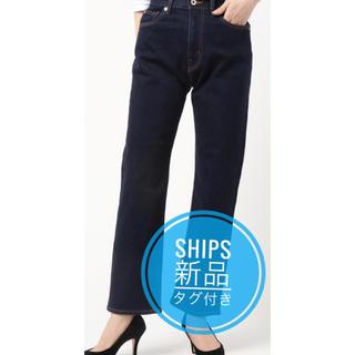 シップス(SHIPS)の【新品タグ付き】SHIPS デニム ジーンズ パンツ(デニム/ジーンズ)