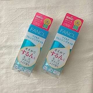 ファンケル(FANCL)のマイルドクレンジングオイル 60ml×2(クレンジング/メイク落とし)